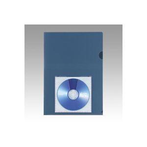 (業務用セット) テージー クリアホルダーCDポケット付き A4判 CC-145-17 クリア 5枚入 【×5セット】 - 拡大画像