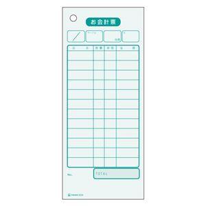 (業務用セット) ヒサゴ お会計票 2035 1冊入 【×3セット】