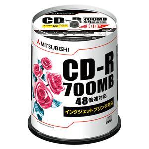 (業務用セット) 三菱化学メディア PC DATA用 CD-R 48倍速対応 SR80PP100 100枚入 【×2セット】 - 拡大画像