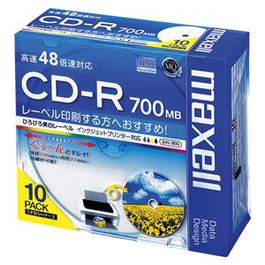 (業務用セット) マクセル maxell PC DATA用 CD-R 2-48倍速対応 CDR700S.WP.S1P10S 10枚入 【×2セット】 - 拡大画像