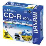 (業務用セット) マクセル maxell PC DATA用 CD-R 2-48倍速対応 CDR700S.WP.S1P10S 10枚入 【×2セット】