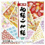 (業務用セット) トーヨー 徳用和紙千代紙 018034 300枚入 【×5セット】