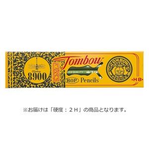 (業務用セット) トンボ鉛筆 鉛筆 事務用 8900-2H 12本入 【×5セット】 - 拡大画像