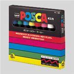 (まとめ) 三菱鉛筆 ユニ ポスカ セット PC-5M8C 黒 赤 青 緑 黄 桃 水色 白【×2セット】
