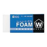 (業務用セット) サクラクレパス フォームイレーザーダブル RFW-60 1個入 【×50セット】