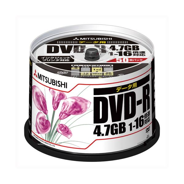 (業務用セット) 三菱化学メディア PC DATA用 DVD-R 1-16倍速対応 DHR47JPP50 50枚入 【×2セット】