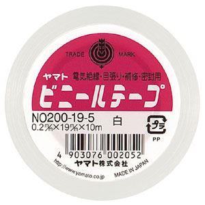 (業務用セット) ヤマト ビニールテープ 幅19mm×長10m NO200-19-5 白 1巻入 【×30セット】 - 拡大画像