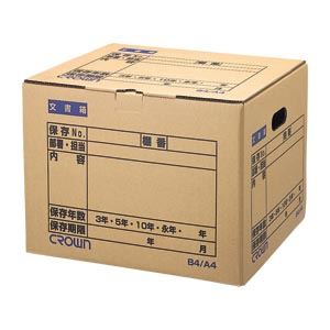 (業務用セット) 文書保存箱 CR-BH420 1個入 【×10セット】