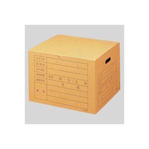 (業務用セット) 文書保存箱 SBF-001B-00 1個入 【×10セット】
