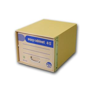 (業務用セット) ゼネラル イージーキャビネット 段ボール製・補強材:鉄製 45 EC-101 1個入 【×2セット】