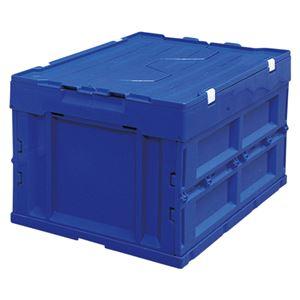 (業務用セット) アイリスオーヤマ ハード折りたたみコンテナフタ一体型 ブルー HDOH-40L ブルー 1個入 【×2セット】