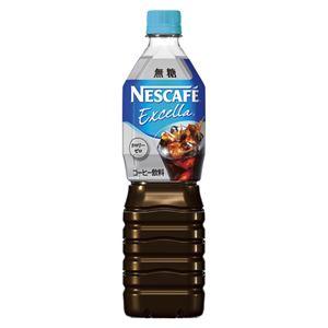 (業務用セット) ネスレ日本 ネスカフェ エクセラボトルコーヒー ネスカフェ エクセラボトルコーヒー無糖 900ml 12本入 【×2セット】 - 拡大画像