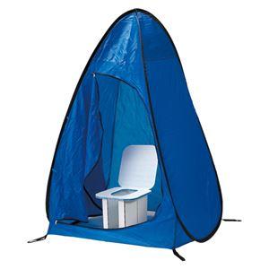 (業務用セット) ホリアキ インスタントイレ 快速快適テント 快速快適テント青 1台入 【×2セット】 - 拡大画像