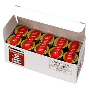 (まとめ) パナソニック アルカリ乾電池 パナソニックアルカリ(金) オフィス電池 LR14XJN/10S(10本入) 【×3セット】 - 拡大画像