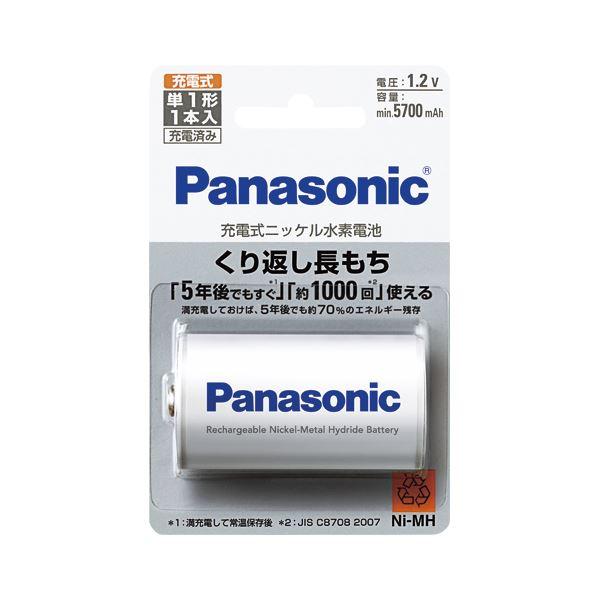 (業務用セット) パナソニック 充電式ニッケル水素電池( BK-1MGC/1 )(1本入) 【×2セット】