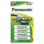 (業務用セット) パナソニック 充電式ニッケル水素電池 EVOLTA BK-4MLE/4B(4本入) 【×2セット】