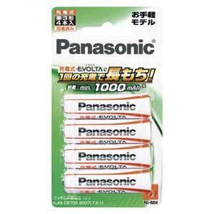 (業務用セット) パナソニック 充電式ニッケル水素電池 EVOLTAe BK-3LLB/4B(4本入) 【×2セット】