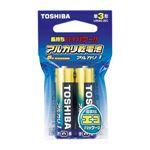 (業務用セット) 東芝 TOSHIBA アルカリ乾電池 アルカリ1 LR6AG2EC 2本入 【×10セット】