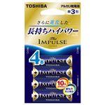 (業務用セット) 東芝 TOSHIBA アルカリ乾電池 ザ・インパルス エコパッケージ LR6HS 4EC 4本入 【×5セット】