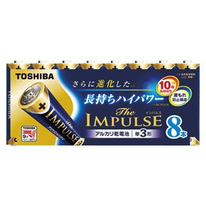 (業務用セット) 東芝 TOSHIBA アルカリ乾電池 ザ・インパルス まとめパック LR6HS 8MP 8本入 【×3セット】 - 拡大画像