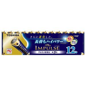 (業務用セット) 東芝 TOSHIBA アルカリ乾電池 ザ・インパルス まとめパック LR6HS 12MP 12本入 【×3セット】 - 拡大画像