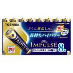 (業務用セット) 東芝 TOSHIBA アルカリ乾電池 ザ・インパルス まとめパック LR03HS 8MP 8本入 【×3セット】
