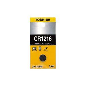 (業務用セット) 東芝 TOSHIBA コイン型リチウム電池 CR1216EC 1個入 【×10セット】 - 拡大画像
