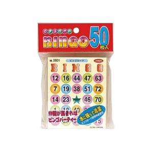 (業務用セット) エンゼル ビンゴカード BCNN50 50枚入 【×10セット】 - 拡大画像