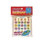 (業務用セット) エンゼル ビンゴカード BCNN50 50枚入 【×10セット】
