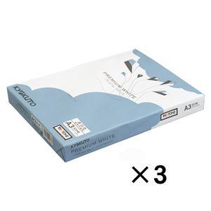 (業務用セット) キョクトウ・アソシエイツ プレミアムコピー用紙 プレミアムホワイト PPCKA3 500枚×3冊入