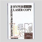 (業務用セット) 伊東屋 ハイパーレーザーコピー A4判 ホワイト HP105 25枚入 【×3セット】