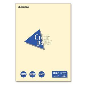 (まとめ) Nagatoya カラーペーパー A4判 最厚口 ナ-3502 レモン 25枚入 【×5セット】 - 拡大画像