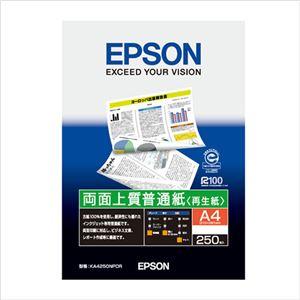 (業務用セット) エプソン EPSON純正プリンタ用紙 両面上質普通紙(再生紙) KA4250NPDR 250枚入 【×5セット】 - 拡大画像