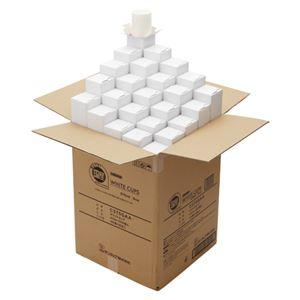 サンナップ ホワイトカップ 275ml 2500個 C275GAA - 拡大画像