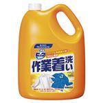 花王 液体ビック 作業着洗い 4.5kg 507174