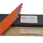 マイツ・コーポレーション MC-4300用替刃セット MC-4300ヨウカエバセット