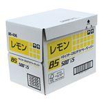 アピカ ダイオーカラーペーパーB5 レモン DCP3B5
