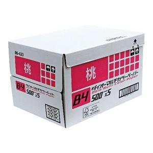 アピカ ダイオーカラーペーパーB4 桃 DCP7B4 - 拡大画像