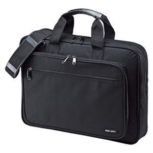 サンワサプライ PCキャリングバッグ BAG-U52BK2