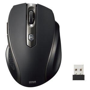 サンワサプライ ワイヤレス ブルーLEDマウス ブラック MA-WBL35BK