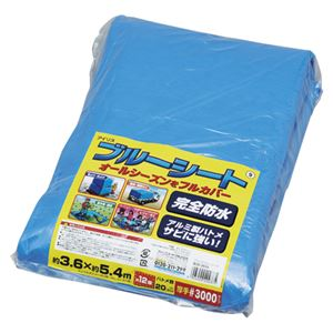 アイリスオーヤマ ブルーシート 360cm×540cm B30-3654