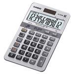 カシオ 実務電卓 ジャストサイズ 12桁 JS-20DB-N