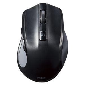 サンワサプライ ワイヤレスブルーLEDマウス ブラック MA-WBL38BK