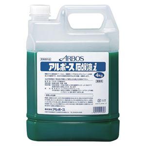 テラモト アルボース石鹸液 i 4kg SW-986-229-0 - 拡大画像