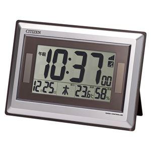 シチズン ソーラー電波時計 掛・置兼用 8RZ182-019 - 拡大画像
