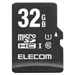 エレコム 高耐久microSDHCメモリカード 32GB MF-AMR032GU11/H