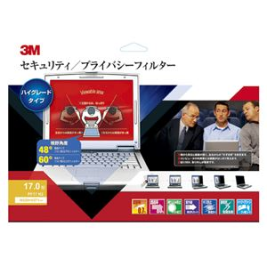 スリーエムジャパン セキュリティ/プライバシーフィルター HG 17.0型 PF17H2 - 拡大画像
