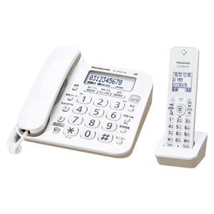 パナソニック デジタルコードレス電話機 子機1台付 ホワイト VE-GD25DL-W - 拡大画像