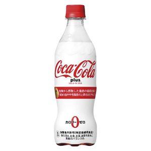 コカ・コーラ コカ・コーラプラス 470ml 24本 17078
