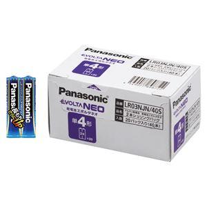 パナソニック EVOLTA NEO アルカリ乾電池 単4形 40本パック LR03NJN/40S - 拡大画像